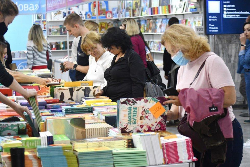 Форум издателей во Львове