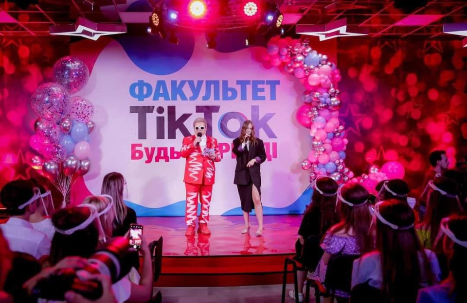 Михайло Поплавський на відкритті факультету TikTok