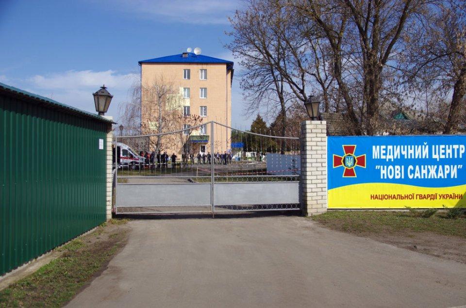 Медичний центр «Нові Санжари», той самий
