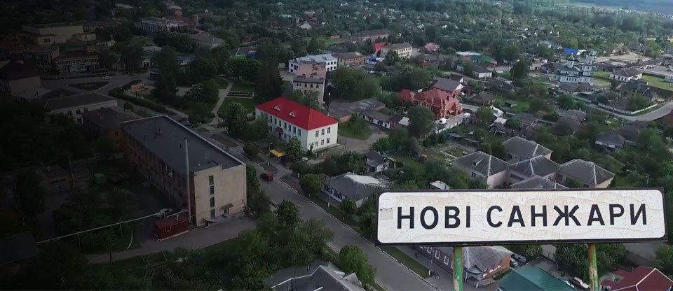 Спочатку полюбили, потім — зненавиділи. Історія краху політичних ілюзій в козацькому селі