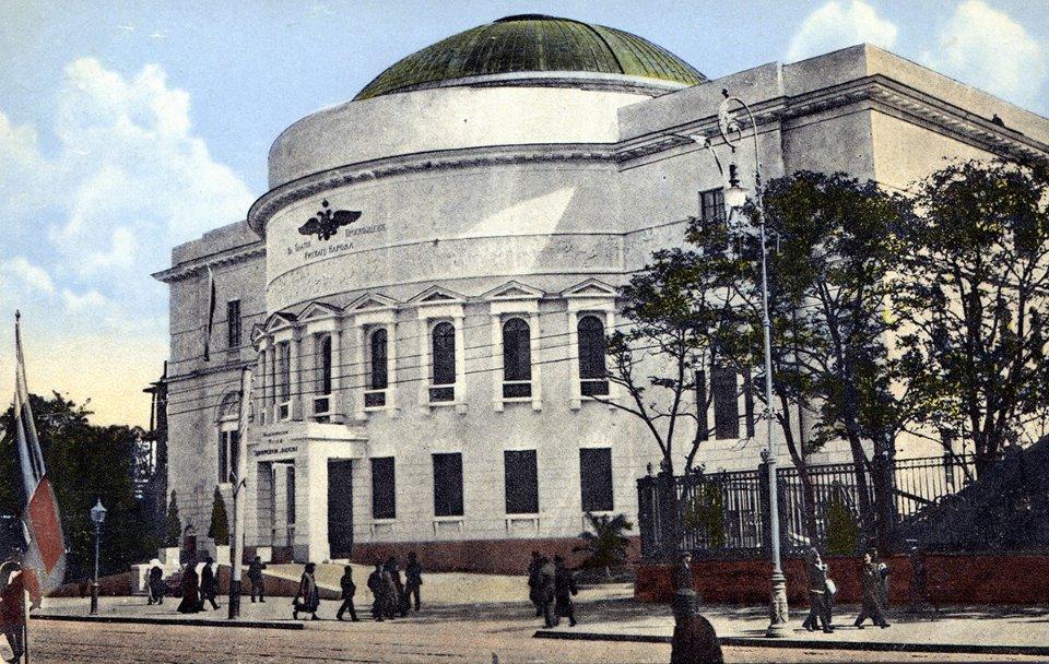 Педагогический музей