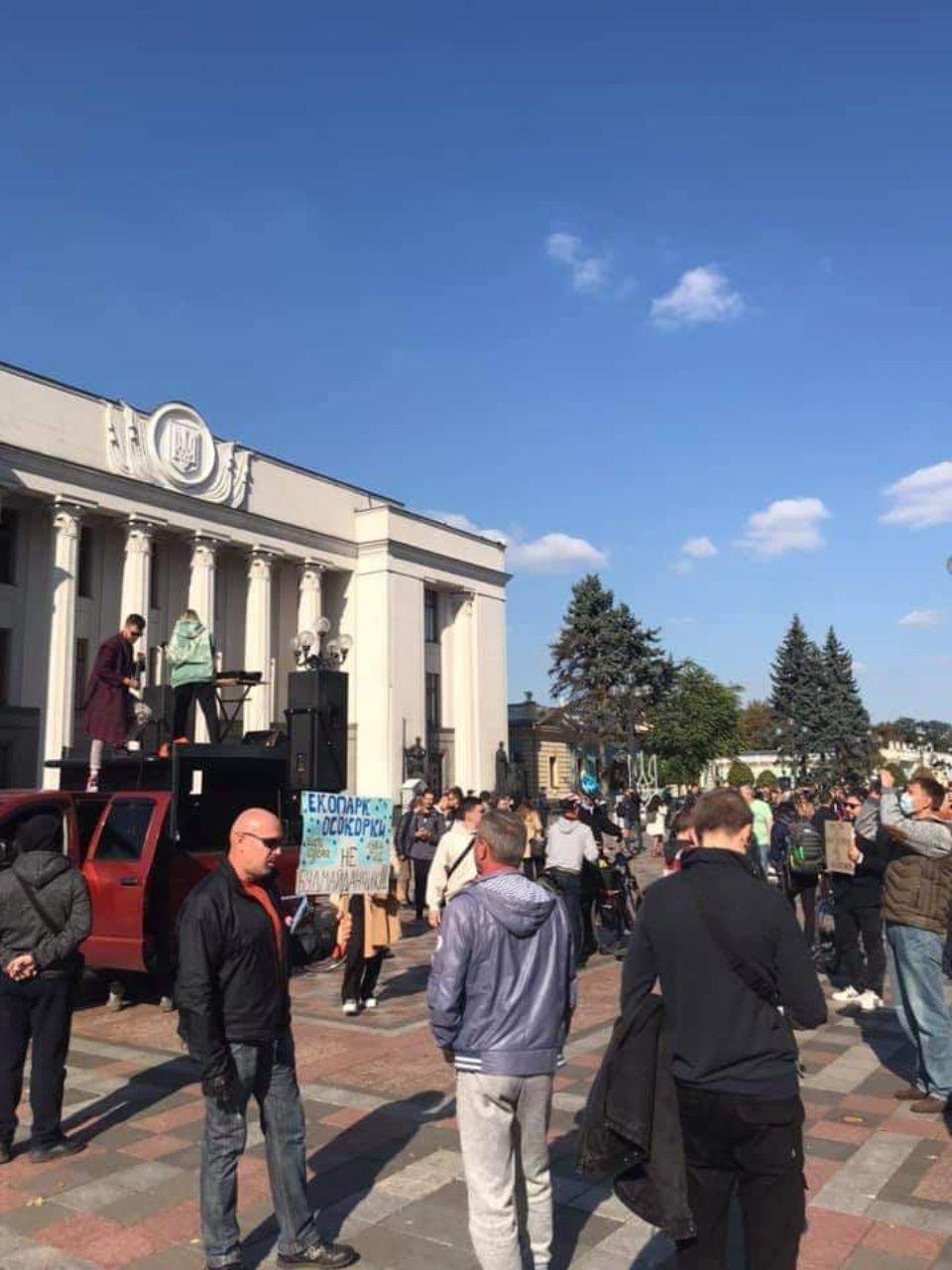 Марш за Київ
