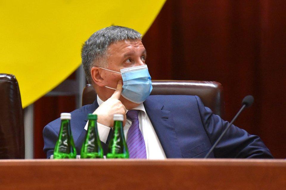 Саме Арсен Аваков, глава МВС, відповідає за притягнення до відповідальності порушників карантину