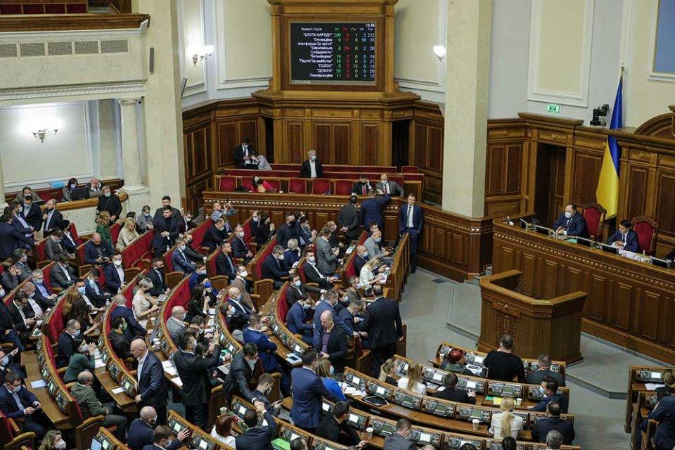 Верховна Рада схвалила за основу держбюджет на 2021 рік. 275 нардепів підтримали законопроєкт №4000-П/GettyImages