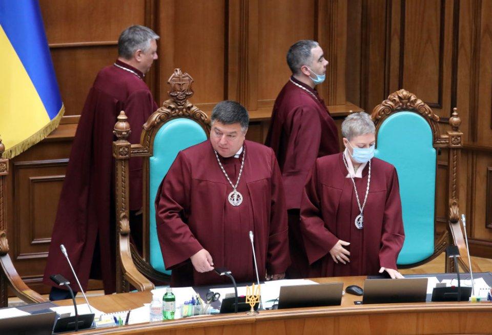 Наливайченко дивує, чому скандальні рішення суддів КС зовсім на цікавлять правоохоронців / Getty images
