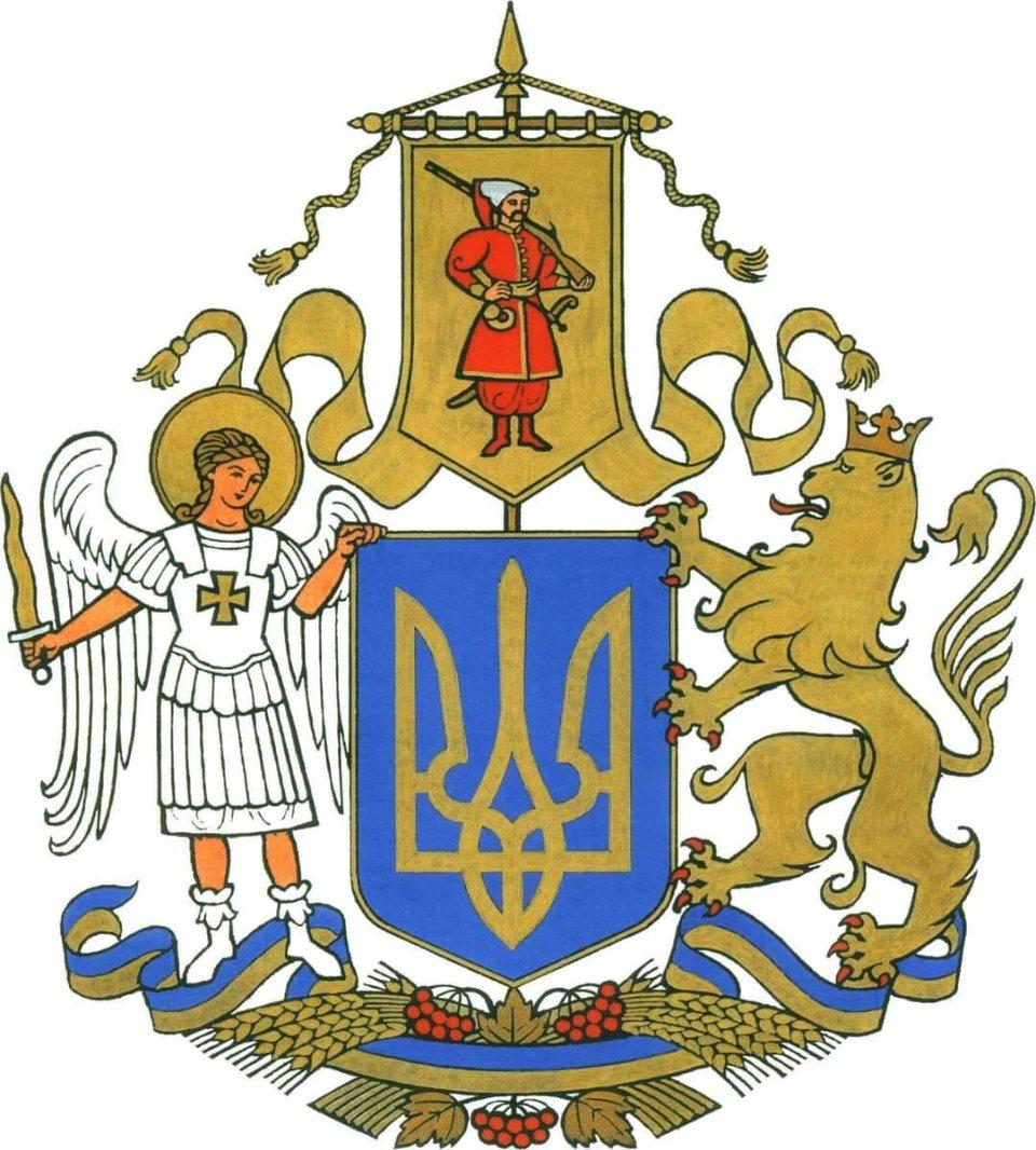 Переможець конкурсу на кращий ескіз великого Державного Герба України