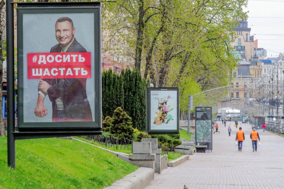 Заклик Кличка «Досить шастать» можна адресувати не тільки киянам, але і депутатам міськради, яким вже час визначитися — вони з мером, чи проти нього / Getty images