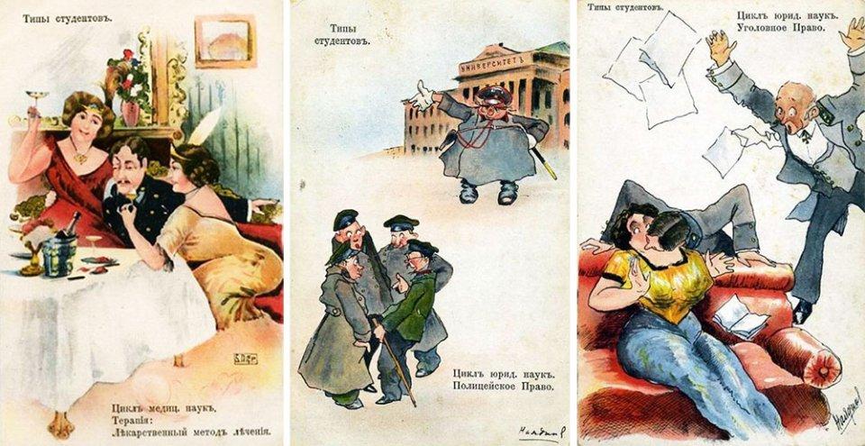 «Типи студентів». Серія карикатура Володимира Кадуліна, 1911 рік