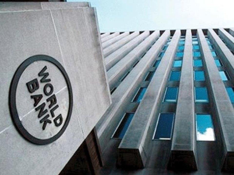 IFC входить у Групу Світового банку як найбільший глобальний фінансовий інститут / відкриті джерела