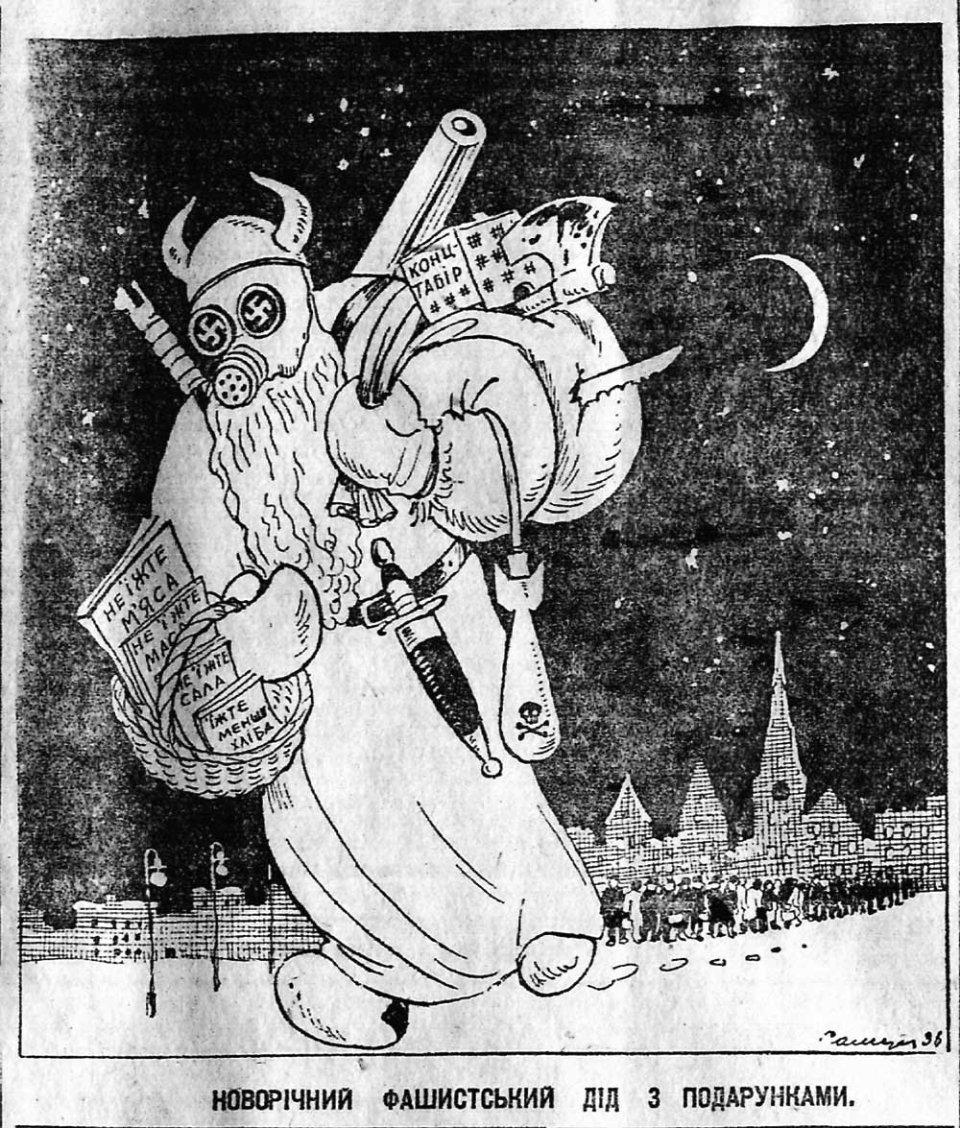 «Новорічний фашистський дід з подарунками» — карикатура на нацистську Німеччину / «Вісті ВУЦВК», 1 січня 1936 року