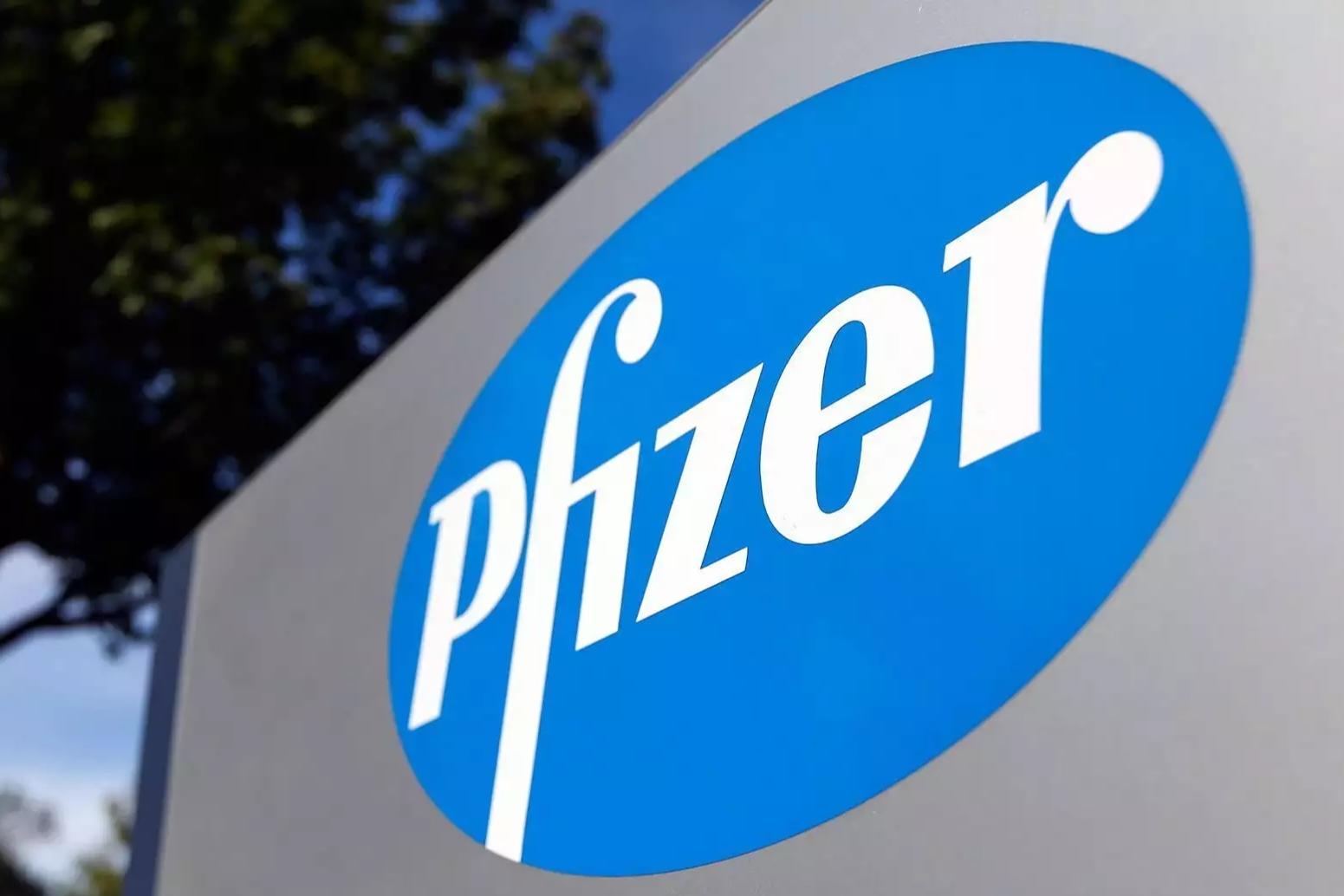 Препарат PF-07321332. Pfizer розпочала тестування ліків від COVID-19